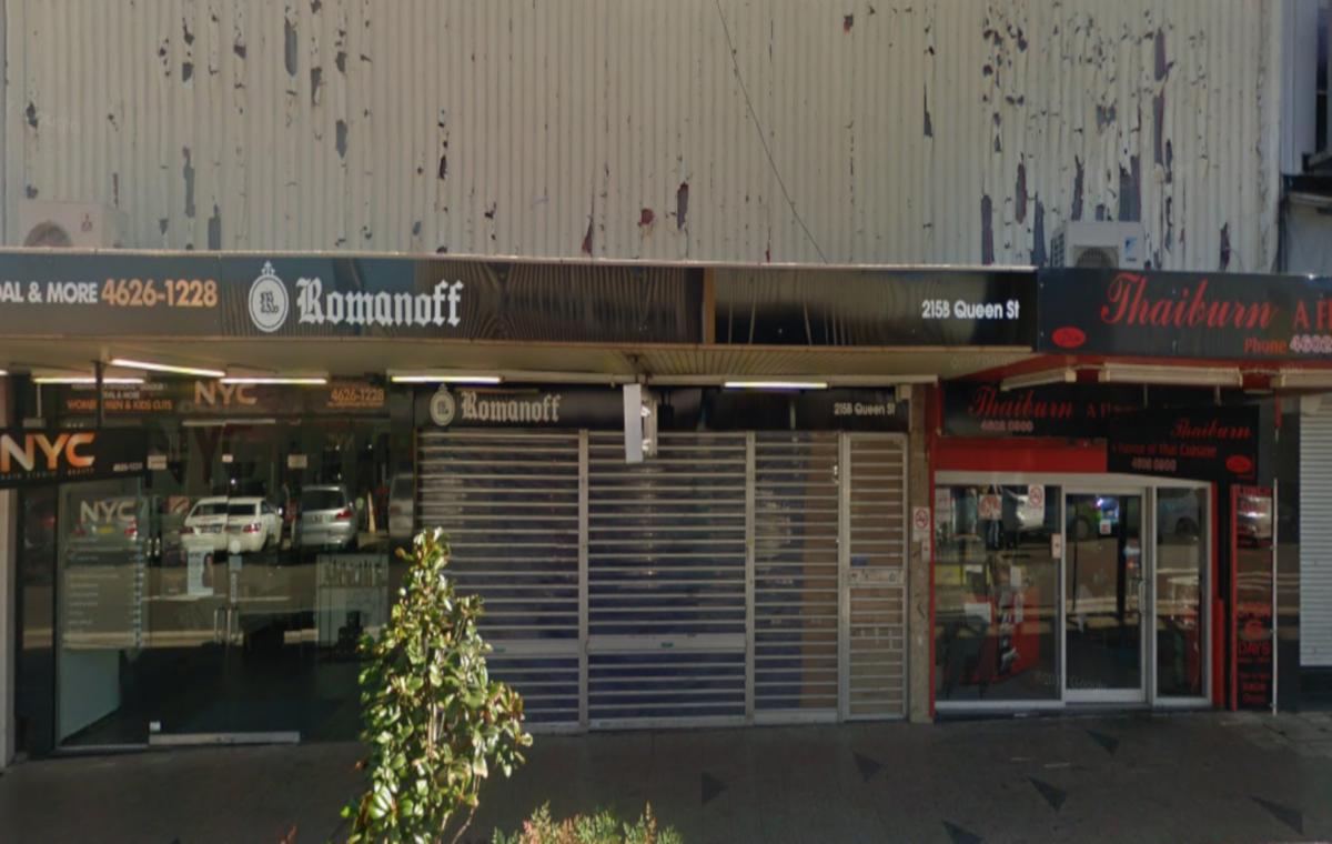 215 Queen Street, Campbelltown NSW 2560